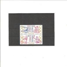 Sellos: SUECIA. CAMPEONES SUECOS MEDALLAS DE ORO DE JUEGOS OLIMPICOS (III)**. Lote 82925388