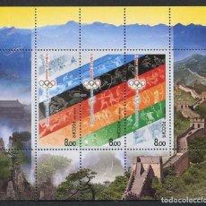 Francobolli: RUSIA - JUEGOS OLIMPICOS PEKIN - HB (2008) **. Lote 86341056