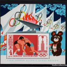 Timbres: MONGOLIA HB 66** - AÑO 1980 - JUEGOS OLIMPICOS, MOSCU 80 - LUCHA . Lote 87197788