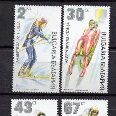 Sellos: BULGARIA 3381/84** - AÑO 1991 - JUEGOS OLIMPICOS DE INVIERNO, ALBERTVILLE 92. Lote 89034512