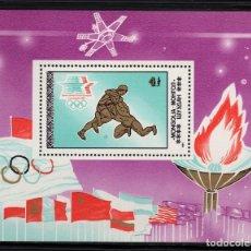 Sellos: MONGOLIA HB 98** - AÑO 1984 - JUEGOS OLÍMPICOS, LOS ÁNGELES 84 - LUCHA. Lote 92083790