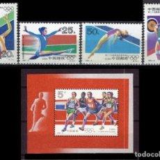 Sellos - CHINA 1992 - JJOO BARCELONA 92 - YVERT Nº 3121-3124 + HOJITA Nº 63 - 94667767