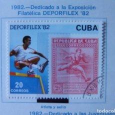 Sellos: CUBA 1982 - DEPORFILEX 82 - SALTO DE VALLAS.. Lote 94741791