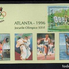 Sellos: MOLDAVIA HB 9** - AÑO 1996 - JUEGOS OLÍMPICOS, ATLANTA 96. Lote 95789919