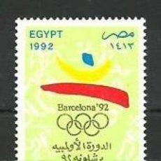 Timbres: EGIPTO 1992 - OLYMPICS BARCELONA 92 - YVERT Nº 1465 - MICHEL 1214 - SCOTT 1491. Lote 240483075