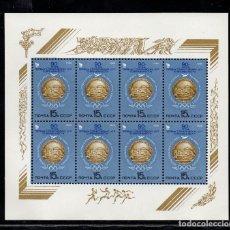Sellos: RUSIA 5274 HB** - AÑO 1986 - 90º ANIVERSARIO DE LOS JUEGOS OLIMPICOS MODERNOS. Lote 96814083