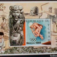 Sellos: OLIMPIADA DE MEJICO 1968 HOJA BLOQUE DE SELLOS NUEVOS AUTÉNTICOS DE REPÚBLICA DEL TCHAD. Lote 98574642