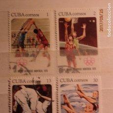 Sellos: CUBA 1976 - XXI JUEGOS OLIMPICOS MONTREAL - JUDO, BALONCESTO, VOLEIBOL Y GIMNASIA AGUA.. Lote 98869099