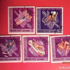 Sellos: FRANCE - OLIMPIADAS 1952 - MEDALLAS DE ORO.. Lote 98958511