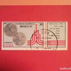 Sellos: CUBA 1980 - JUEGOS OLIMPICOS DE MOSCU - MARCAS: ATLETISMO, BOXEO Y JUDO.. Lote 98958919
