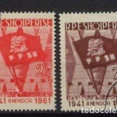 Sellos: ALBANIA 1961 IVERT 560/1 - 25º ANIVERSARIO DE LOS JOVENES COMUNISTAS ALBANESES - MARX Y LENIN. Lote 99971291