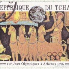 Sellos: 1970 - CHAD - JUEGOS OLIMPICOS - ATENAS 1896. Lote 100748539