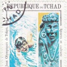 Sellos: 1971 - CHAD - JUEGOS OLIMPICOS DE TOKYO 1968 - NATACION . Lote 100753543