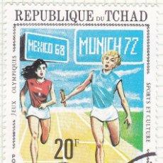 Sellos: 1971 - CHAD - JUEGOS OLIMPICOS - CARRERA DE RELEVOS . Lote 100753719