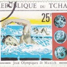 Sellos: 1971 - CHAD - JUEGOS OLIMPICOS DE MUNICH - NATACION . Lote 100753859
