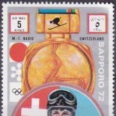 Sellos: 1972 - AJMAN - JUEGOS OLIMPICOS SAPPORO 72 - M.T.NADIG - MEDALLISTAS ORO - SUIZA - SALTOS. Lote 101005623