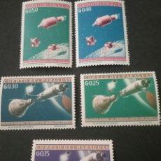 Sellos: SELLOS DE PARAGUAY NUEVOS. 1964. OLIMPIADAS. COSMOS. CONQUISTA ESPACIO. ASTROS. PLANETA. Lote 101131314