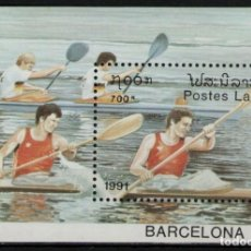 Sellos: LAOS 1991 - OLYMPICS BARCELONA '92 - YVERT BF 113 - MICHEL BLOCK 136 - SCOTT SS1026. Lote 180237375