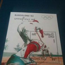 Timbres: HB DE LA R DE LAOS(LAO) MATASELLADA. 1989. BASEBOLL. OLIMPIADAS. DEPORTES. JUEGOS. BARCELONA. ESPAÑA. Lote 101827316