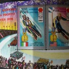 Sellos: HB/SELLOS DE GUINEA ECUATORIAL NUEVA. 1972. OLIMPIADAS. TRINEO. INVIERNO. SAPPORO. ESLALOM. JUEGOS.. Lote 104818602