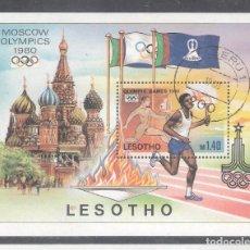Sellos: LESOTHO H.B. Nº 5º JUEGOS OLÍMPICOS DE MOSCÚ. Lote 105708935