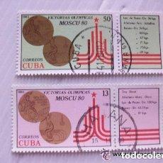 Sellos: LOTE DE 2 SELLOS DE CUBA: OLIMPIADAS DE MOSCU´80. DOBLES.. Lote 105784871