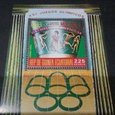 Sellos: HB/SELLOS DE GUINEA ECUATORIAL NUEVA.1975. JUEGOS. GRIEGOS. MONTREAL. DEPORTES. OLIMPIADAS. ATLETAS.. Lote 105832138