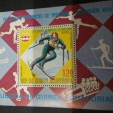 Sellos: HB/SELLOS DE GUINEA ECUATORIAL NUEVA.1976.OLIMPIADAS.INVIERNO. DESCENSO. ESQUI. HOKEY. TRINEO. ATIST. Lote 105833628