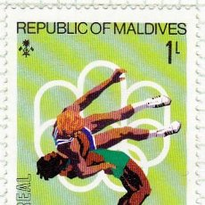 Sellos: 1976 - MALDIVAS - XXI JUEGOS OLIMPICOS MONTREAL - LUCHA LIBRE - YVERT 610. Lote 105923239