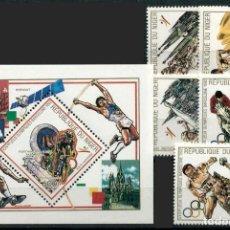 Sellos: NIGER 1990 - OLYMPICS BARCELONA 92 - YVERT Nº 795-797 + A 366-367 + HB 55**. Lote 106009087