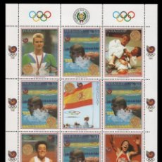 Sellos: PARAGUAY 1989 - OLYMPICS BARCELONA 92 - YVERT 1123A - MICHEL KLEINBOGEN 4308. Lote 107099291