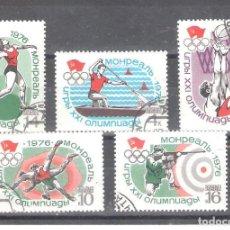 Sellos: RUSIA (URSS) Nº 4256/4260º JUEGOS OLÍMPICOS DE MONTREAL. SERIE COMPLETA. Lote 210729051