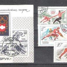Sellos: RUSIA (URSS) Nº 4225/4229º Y H.B. 108º JUEGOS OLÍMPICOS DE INVIERNO EN INSBRUCK. SERIE COMPLETA. Lote 289395328