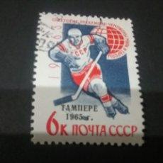 Sellos: SELLOS DE RUSIA (UNION SOVIÉTICA. URSS) MTDOS. 1963. DEPORTE. JUEDOS. HOCKEY HIELO. CAMPEONES. ESTOC. Lote 109504914