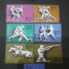 Timbres: SELLOS DE RUSIA (UNION SOVIÉTICA.URSS)MTDOS.1977. JUEGOS. DEPORTES. JUDO.ARCO.TIRO. CABALLO.BOXEO. Lote 109577134