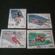 Sellos: SELLOS DE KAMPUCHEA (CAMBOYA) MTDOS. 1994. LILLEHAMMER. JUEGOS. INVIERNO. PATINAJE. ESLALON. TIRO.. Lote 110705872