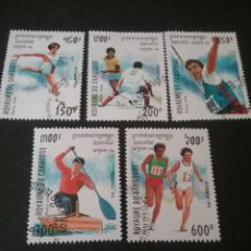 Sellos: SELLOS DE KAMPUCHEA (CAMBOYA) MTDOS. 1994. JUEGOS. DWPORTE. ATLANTA. K1. JABALINA. FUTBOL. GIMNASIA. Lote 110706695