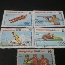 Sellos: SELLOS DE KAMPUCHEA (CAMBOYA) MTDOS. 1983. SARAJEVO. JUEGOS. INVIERNO. SALTO. TIRO. HOCKEY. DEPORT. Lote 110760902