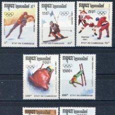 Sellos: CAMBOYA 1991 IVERT 995/1001 *** JUEGOS OLIMPICOS DE INVIERNO EN ALBERTVILLE - DEPORTES. Lote 111101043