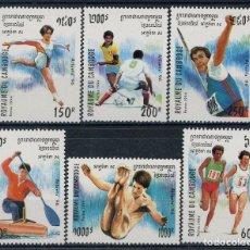 Sellos: CAMBOYA 1994 IVERT 1180/85 *** JUEGOS OLIMPICOS DE ATLANTA 96 - DEPORTES. Lote 111101427