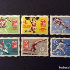 Sellos - RUSIA Nº YVERT 2843/8*** AÑO 1964. JUEGOS OLIMPICOS DE TOKYO - 111545635