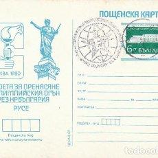 Sellos: BULGARIA, JUEGOS OLIMPICOS DE MOSCU, PRIMER DIA DE 3-7-1980. Lote 112260059