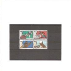 Sellos: PALAU. JUEGOS OLIMPICOS SEUL 1988*. Lote 113270271