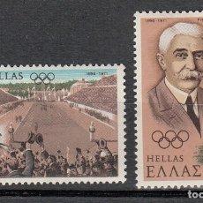 Sellos: GRECIA 1971 - 75º ANIVERSARIO DE LOS JUEGOS OLIMPICOS - YVERT Nº 1050-1051. Lote 118131723