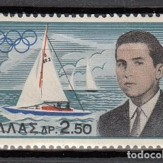 Timbres: GRECIA 1961 - VICTORIA DEL REY CONSTANTINO EN VELA - YVERT Nº 725. Lote 115495599