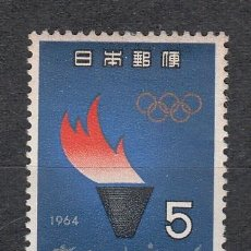 Timbres: JAPON 1964 - OLYMPICS TOKIO 64 - ANTORCHA - YVERT Nº 783. Lote 115502891