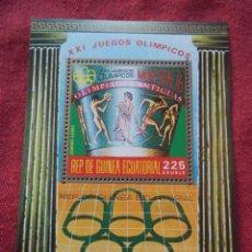 Sellos: HOJA DE BLOQUE XXI JUEGOS OLIMPICOS MONTREAL 1976 NUEVOS CON GOMA. Lote 116470315