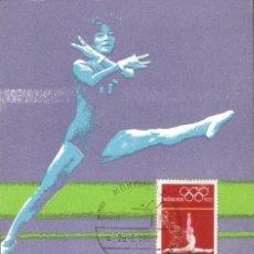Sellos: ALEMANIA . 1972. MÁXIMA. MUNCHEN 72. Lote 118091567