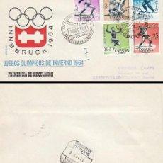 Sellos: AÑO 1964,JUEGOS OLIMPICOS DE TOKIO, EXPOSICION SAN FELIU LLOBREGAT ARRONIZ PRIMER DIA SERIE OLIMPICA. Lote 118189735