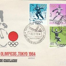 Sellos: AÑO 1964,JUEGOS OLIMPICOS DE TOKIO, EXPOSICION SAN FELIU LLOBREGAT ARRONIZ PRIMER DIA SERIE OLIMPICA. Lote 118189827